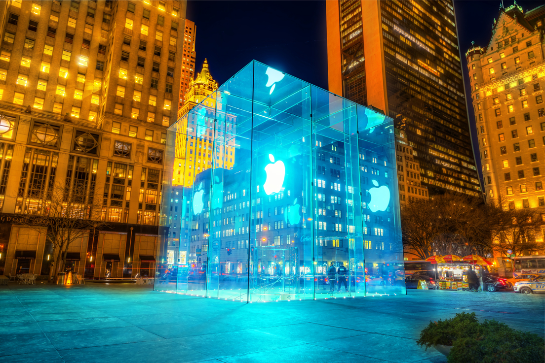 Apple Cube in NYC #beatdietsch
